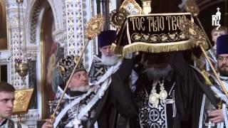 Патриарх Кирилл совершил вечерню с выносом Плащаницы в Храме Христа Спасителя(29 апреля 2016 года, в Великую Пятницу — день, посвященный воспоминанию Святых спасительных Страстей Господа..., 2016-04-29T20:00:48.000Z)