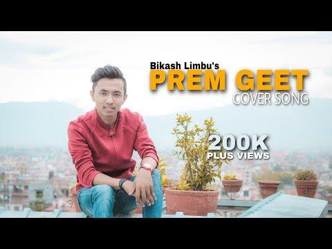 PREM GEET 2 | Kahani Yo Prem Geetko Cover Song By Bikash Limbu - 2017