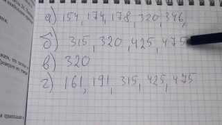 Задача №55. Математика 6 класс Виленкин.