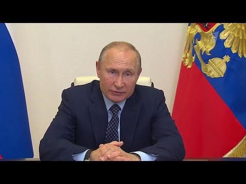 Владимир Путин провел большое совещание по ситуации с эпидемией коронавируса в России.