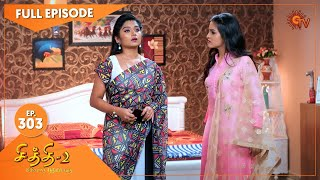 Chithi 2 - Ep 303 | 10 May 2021 | Sun TV Serial | Tamil Serial