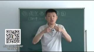 【精华学校】民族发展 15 法国(二)、中国 1