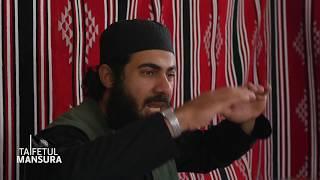 Recep Baltacı - Melheme i Kübra 2. Bölüm