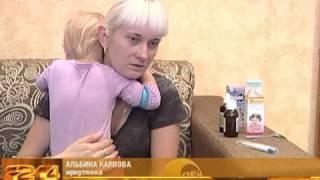Более 4000 иркутян не могут дозвониться в регистратуру детской поликлиники(, 2013-09-25T03:17:30.000Z)