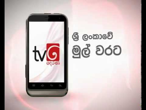 Sri Lanka's First Android TV App - Live TV, Teledrama, Music Videos....