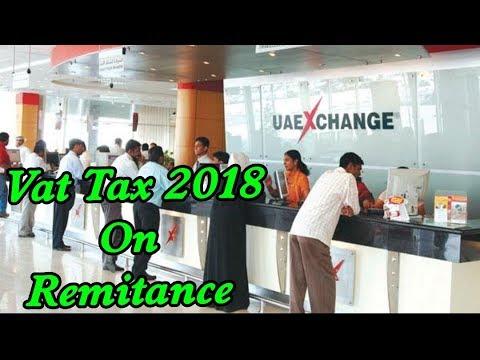 UAE Exchange Money Transfer Vat 2018- New Tax