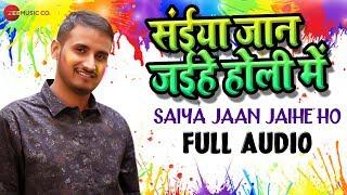 Saiya Jaan Jaihe Ho Full Audio | Saiya Jaan Jaihe Holi Me | Anand Diwedi