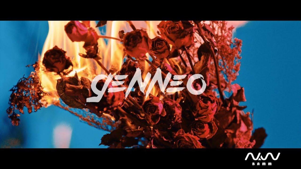 Gen Neo 梁根荣 - STOP SUGAR (Official MV) 官方MV