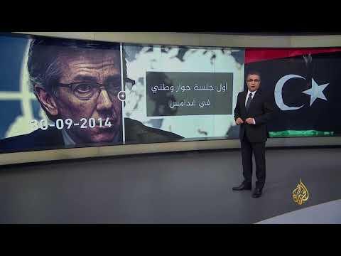 تعرف على أهم محطات الثورة الليبية  - نشر قبل 5 ساعة