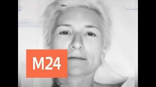 Арбенина записала для своих фанатов сообщение из реанимации - Москва 24
