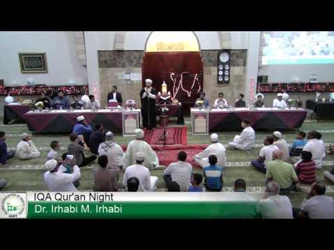 IQA Qur'an Night  5 12 17