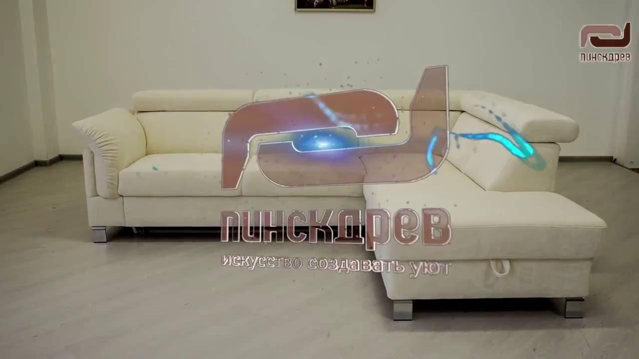 Купить диван брюссель, каталог с фото и ценами, диван из микрофибры:. Подушек, механизм выкатной интернет магазин цвет диванов, в москве.