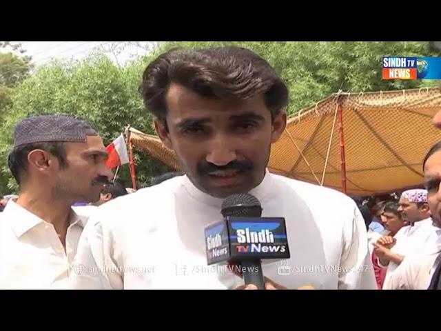 NAWABSHAH FARZANA JAMALI PROTEST - Package - Sindh TV News