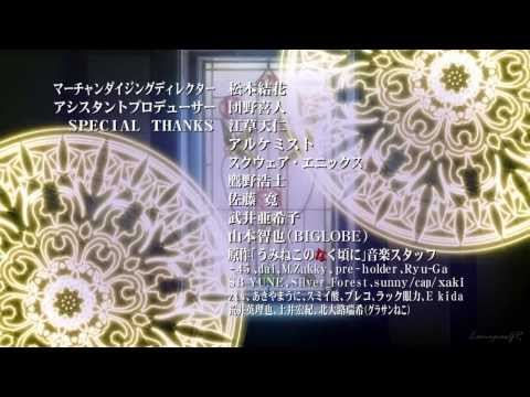 Umineko no Naku koro Ni Ending [TV, HD]