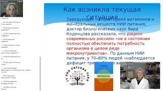 Здоровье -наше все.  Анна Горбачева