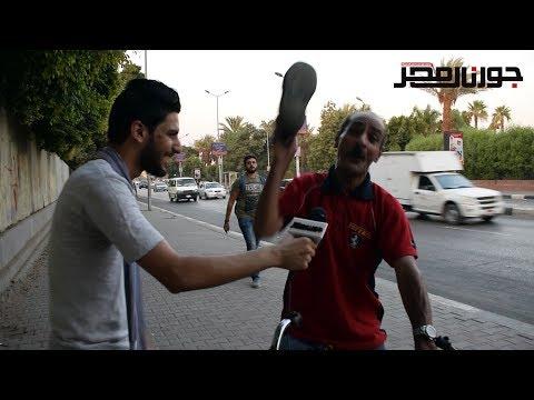 """أشهر مواطن فى مصر يتريق على أغنية ركبني المرجيحة """"ضحك السنين"""""""