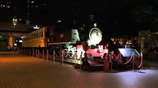 台鐵 臺北車站 東2門廣場 LDK58 窄軌蒸汽機車頭 夜景