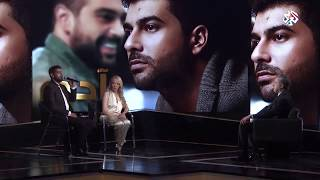 Adam -  Khelset El Hekaya |   (طرب مع مروان خوري) أدم -  خلصت الحكاية