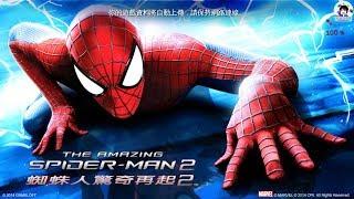 Spider-Man 2 The Amazing # 1 成為夢想的蜘蛛人 ! # 蜘蛛人 驚奇再起2 | The Amazing Spider-Man 2 (2014)