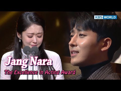 "Jang Nara wins Excellence Award, ""Son HoJun made me a married woman"" [2017 KBS Drama Awards]"