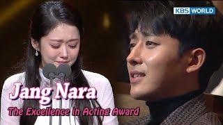 """Jang Nara wins Excellence Award, """"Son HoJun made me a married woman"""" [2017 KBS Drama Awards]"""