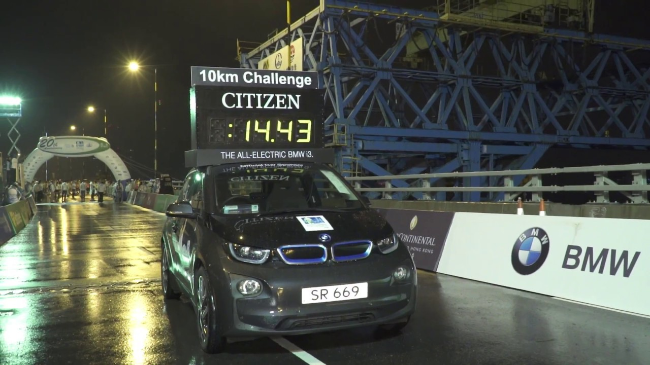Bmw I3 And The Bmw I8 At The Standard Chartered Marathon 2016 Youtube