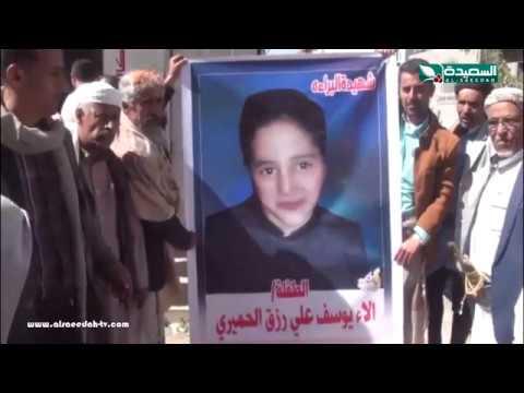تقرير : إعدام قاتل الطفلة الاء في إب (4-1-2019)