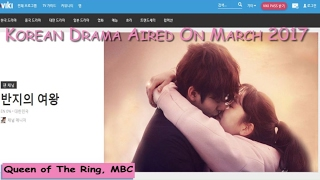 Video Drama Korea 2017 Queen Of The Ring MBC Indosub Lengkap download MP3, 3GP, MP4, WEBM, AVI, FLV Mei 2018