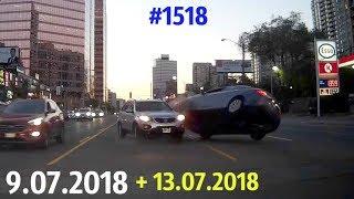 """Видеоролик от """"Дорожные войны""""  За 9.07.2018. + 5 минут нового. # 1518."""