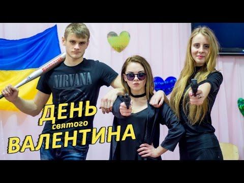 День святого Валентина 2017. Шаргородська районна гімназія.