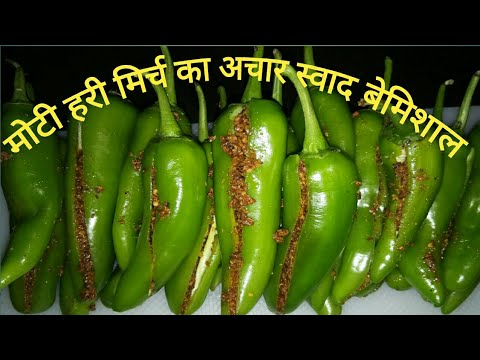 Green chilli pickle/Moti Hari mirch ka Achaar-recipe in hindi (you can store this for one year)