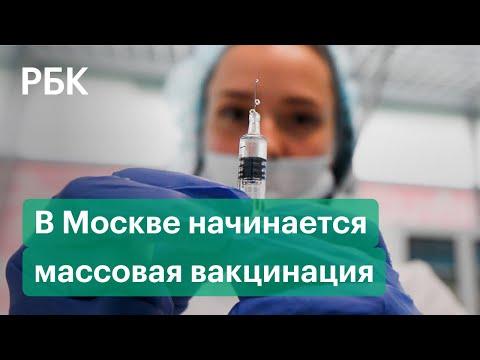 Массовая вакцинация от коронавируса: кто станет первым и каковы побочные эффекты