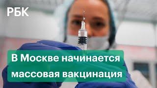 Массовая вакцинация от коронавируса кто станет первым и каковы побочные эффекты
