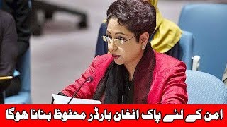 News Headlines | 9:00 AM | 24 December 2017 | 24 News HD