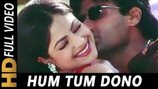 Hum Tum Dono Mil Gaye Pyar Ki Tuning Ho Gayi | Amit Kumar | Judge Mujrim 1997 Songs | Sunil Shetty