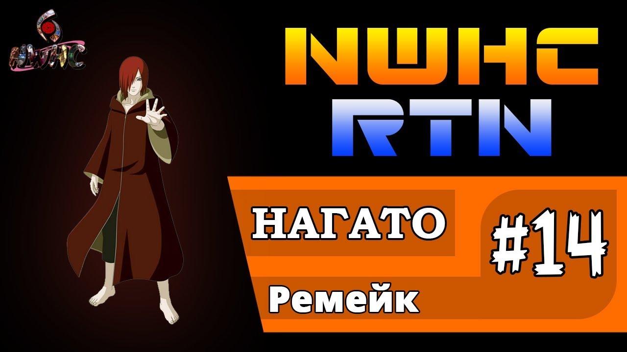 Naruto shippuden 366 online dating