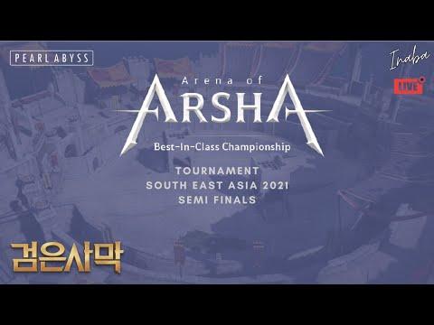 (BDO) (ID/EN) SEA 2021 AoA Semifinals  Best In Class