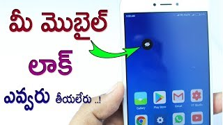 ANDROID MOBILE SECRET LOCK SETTING 2018! NO ONE KNOWS! TELUGU🔥🔥