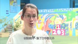 香港教育電視:用手講 用眼聽