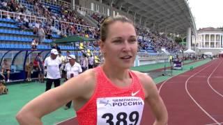 Ксения Аксенова - Чемпионка России 2017