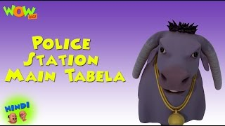 Police Station Main Tabela - Motu Patlu in Hindi WITH ENGLISH, SPANISH & FRENCH SUBTITLES