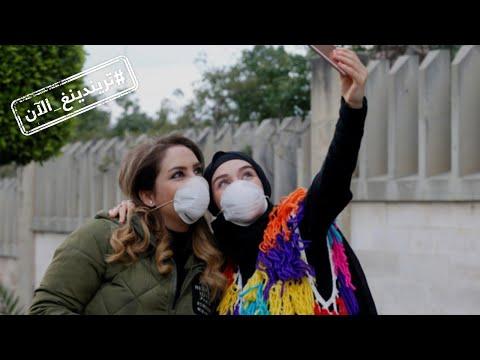 تريندينغ الآن | هل أرسلت إيران فيروس كورونا عمدا إلى لبنان ؟  - نشر قبل 3 ساعة