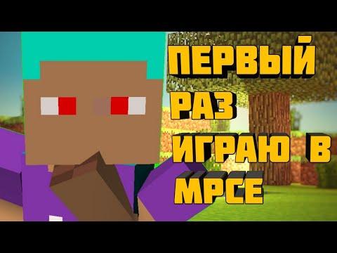 Первый раз играю в MCPE!   Minecraft Pocket Edition