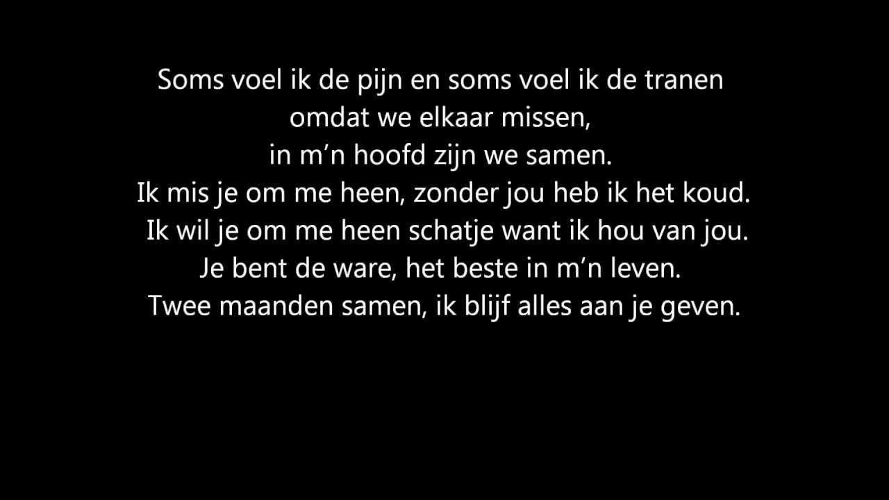 Lyrics for bent