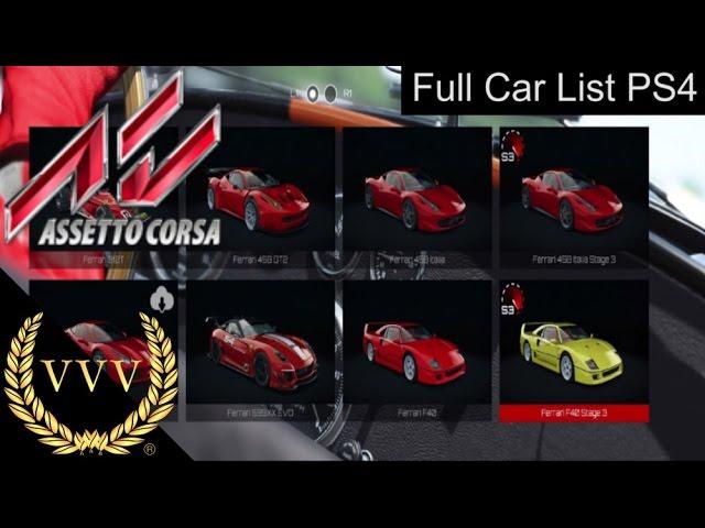 Assetto Corsa PS4  Full Car List