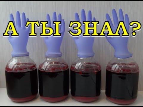 Снятие с осадка вина в домашних условиях видео