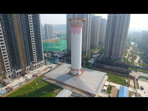 World's Largest Air Purifier Helps Reduce Haze in Northwest China City