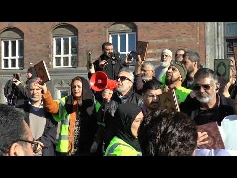 مسلمون مقيمون في الدنمارك يحتجون ضد الإساءة إلى القرآن  - نشر قبل 22 ساعة