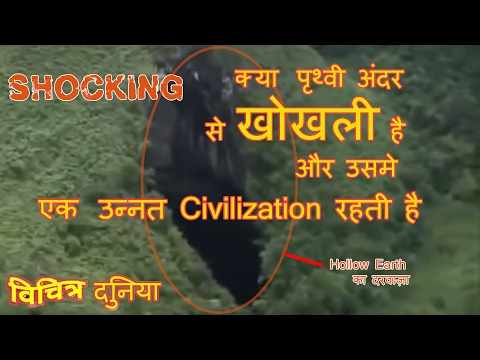 write up on earth in hindi