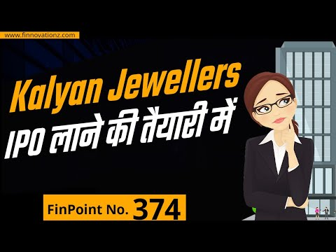 LIC HFL VACANCY (Recruitment) 2019, Assistant, Associate and Assistant Manager | Latest Govt Vacancy from YouTube · Duration:  4 minutes 45 seconds